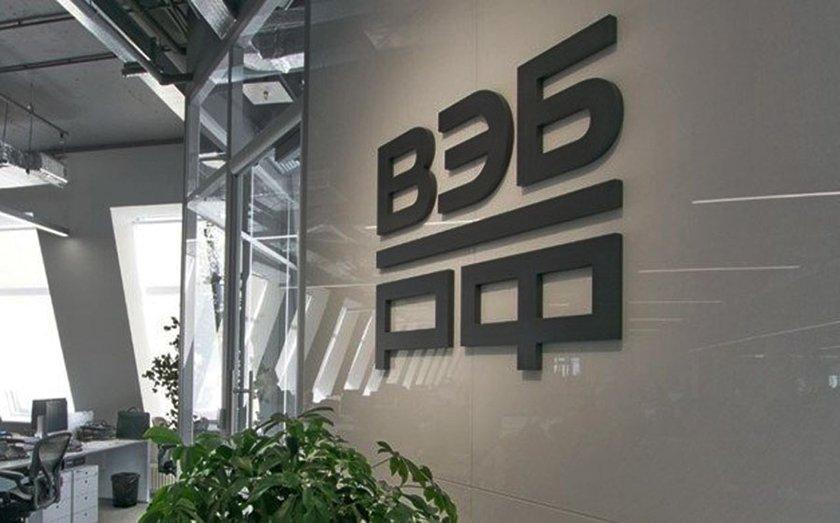 ВЭБ.РФ выдал банкам поручительства на 77,25млрд рублей в рамках поддержки МСП